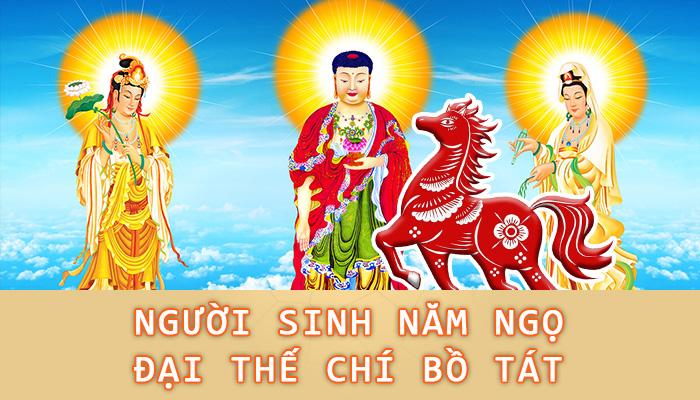 Bồ Tát Đại Thế Chí – Phật bản mệnh của người tuổi Ngọ